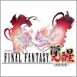 FINAL FANTA.. file APK for Gaming PC/PS3/PS4 Smart TV