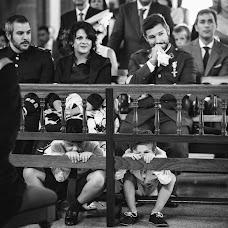 Fotógrafo de bodas Idaira Vega (IdairaVega). Foto del 29.10.2016