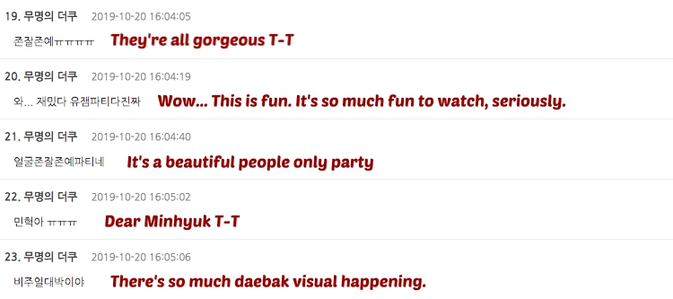 _trio comments