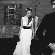 Wedding photographer Anna Savina (Savina). Photo of 30.04.2016