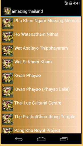 amazing thailand Phayao