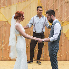 Wedding photographer Natalya Vyukova (vunaphoto). Photo of 09.07.2015