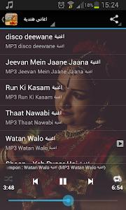 اغاني هندية - aghani hindia screenshot 4