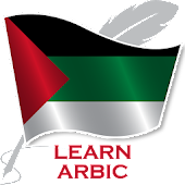 Learn Arabic Free Offline For Travel