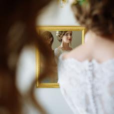 Wedding photographer Kseniya Moskaleva (moskalevaksen). Photo of 03.06.2017