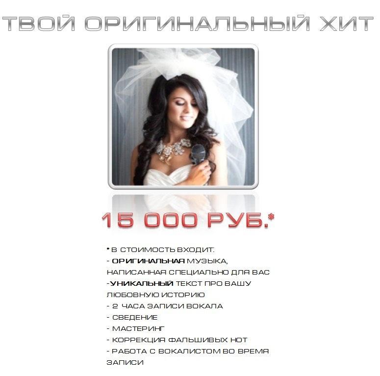 Уральские пельмени  Википедия
