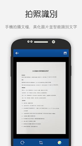 雲脈文檔辨識 - 專業紙質文檔掃描管理工具