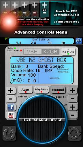 VBE K2 GHOSTBOX PRO  screenshots 16