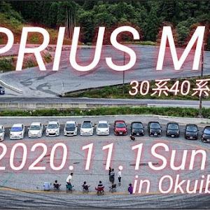 プリウス ZVW50 Sツーリングのカスタム事例画像 あさひさんの2020年10月25日21:04の投稿