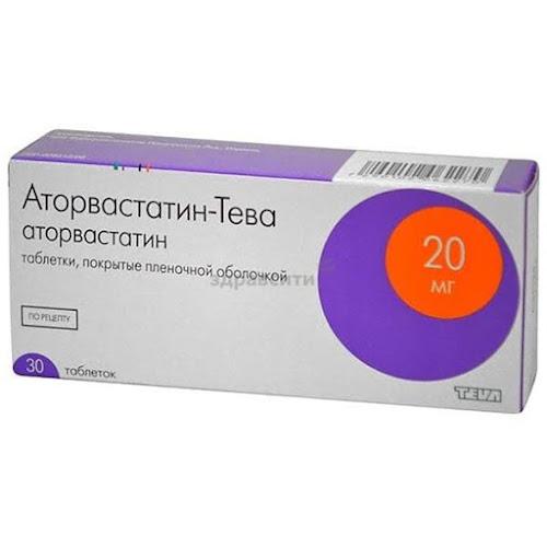 Аторвастатин-Тева таблетки п.п.о. 20мг 30 шт.