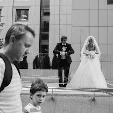 Wedding photographer Olga Dementeva (dement-eva). Photo of 30.09.2017