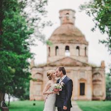 Wedding photographer Anastasiya Ilina (Ilana). Photo of 15.01.2018