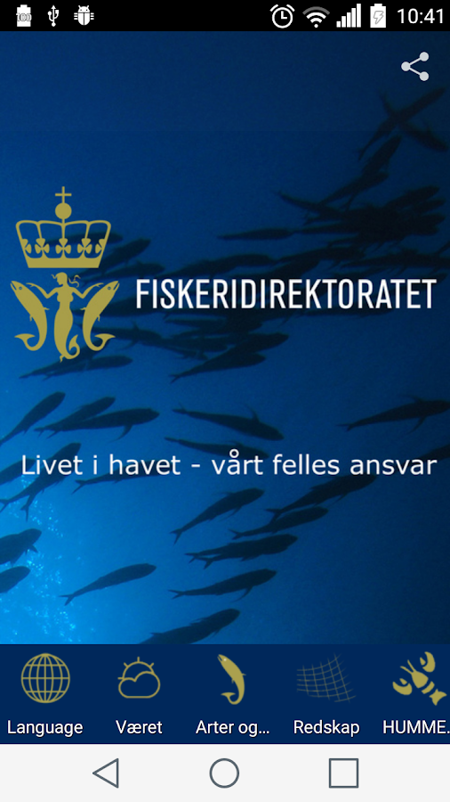 Recreational fishing in Norway- screenshot