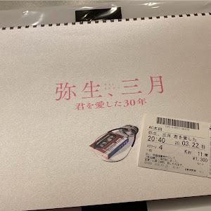 CX-30 DMEPのカスタム事例画像 れんたろうさんの2020年03月23日01:01の投稿