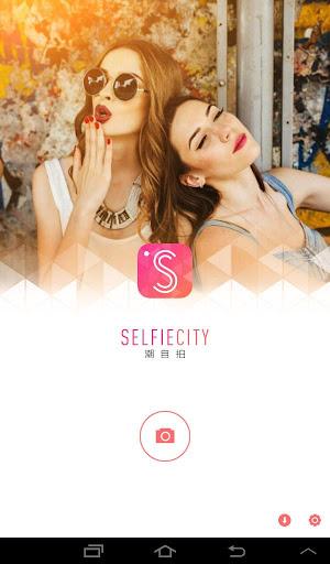 玩免費攝影APP|下載SelfieCity潮自拍 app不用錢|硬是要APP