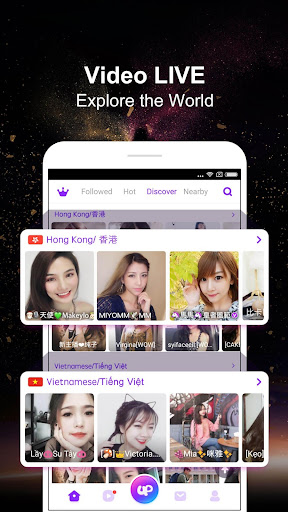 Uplive - Live Video Streaming App 2.7.2 screenshots 3