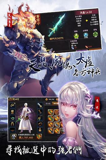 孤行者:神兵玄奇 for PC