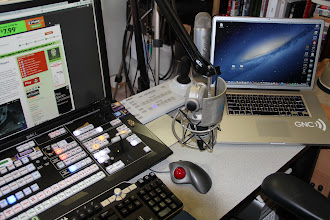 Photo: Mac used for monitoring stream and chat