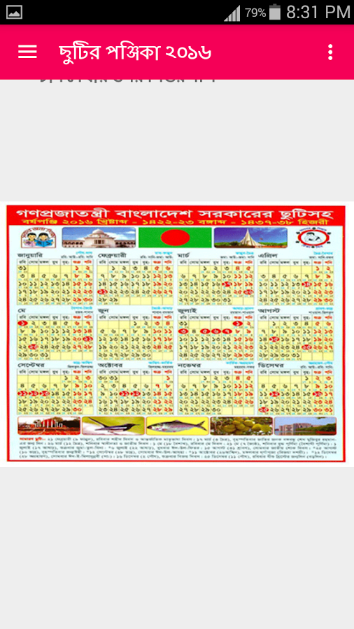 BD Holiday Calendar-