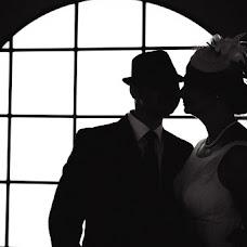 Wedding photographer Leonid Komarov (komarofleo). Photo of 08.03.2015