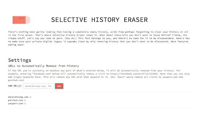 Selective History Eraser