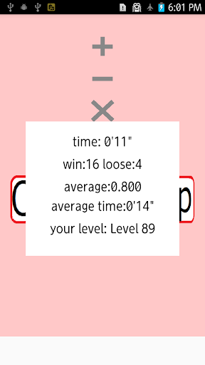 able to make 10? uff5eMake four numerals 10!uff5e 1.2.0 Windows u7528 3