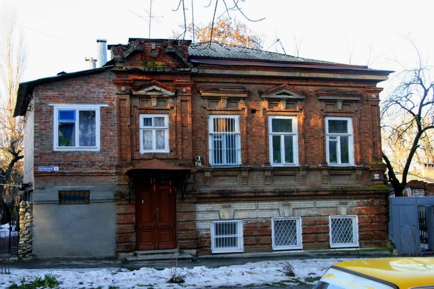 https://sites.google.com/site/istoriceskijtaganrog/nekrasovskij-pereulok/dom-14