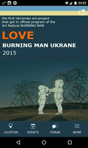 UA LOVE