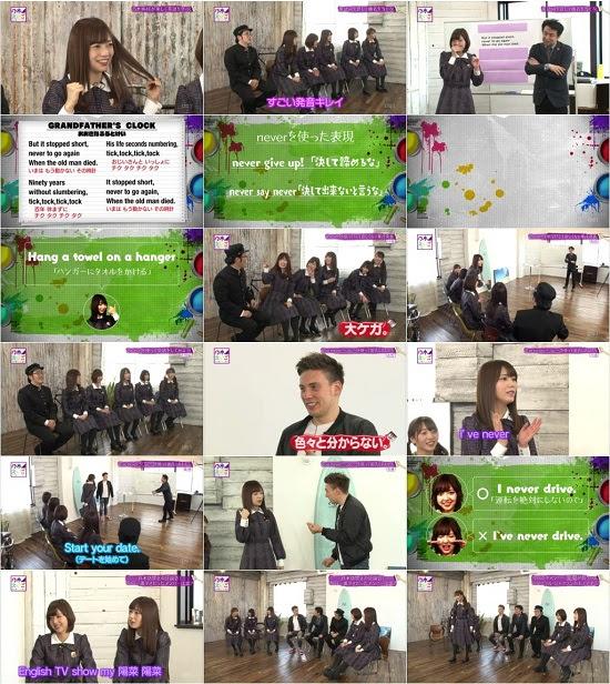 (TV-Variety)(720p) 乃木坂46えいご(のぎえいご) ep16 170326