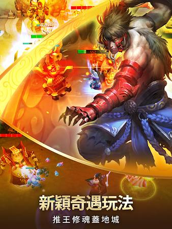 LINE 鬥陣英雄2 - 神話英雄大亂鬥 3.0.0 screenshot 639350