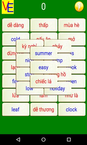 V-E 1000 words mahjong