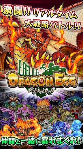 ドラゴンエッグ-共闘ギルドバトルRPG