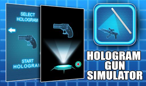 hologram Gun simulation