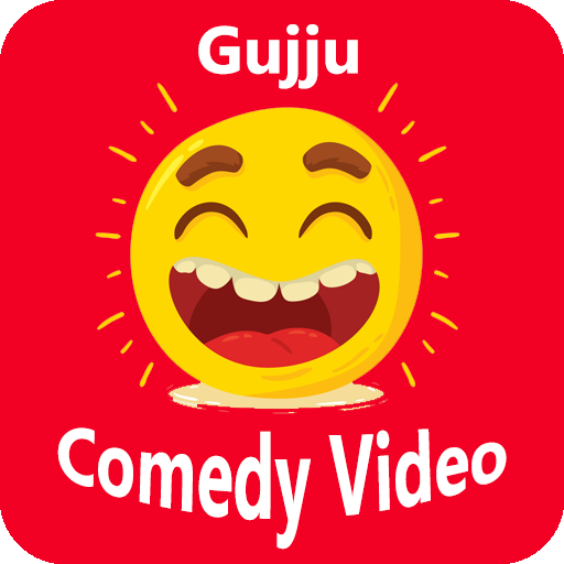 Gujarati Gujju Comedy Video