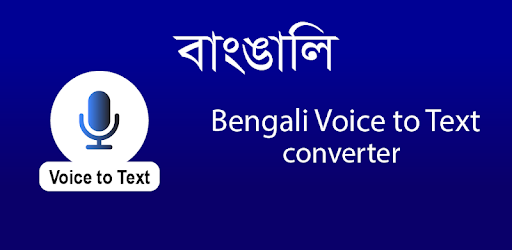 Bangla voice to text converter on Windows PC Download Free