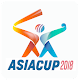 এশিয়া কাপ ২০১৮ - Asia Cup 2018 for PC-Windows 7,8,10 and Mac