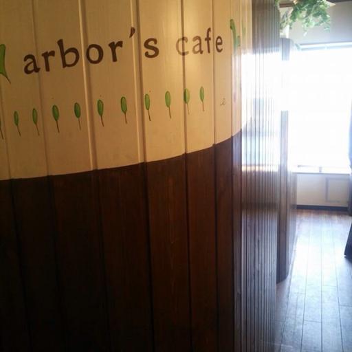 arbor's cafe 本八幡北口店 娛樂 App LOGO-硬是要APP