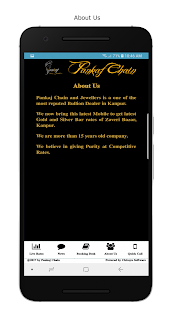Pankaj Chain - Gold - Silver - Bullion - Kanpur - náhled