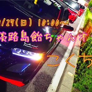 S660  α 2019のカスタム事例画像 sho_maさんの2020年09月26日18:58の投稿
