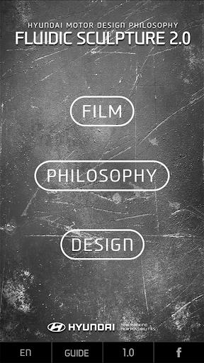 현대디자인철학 2.0