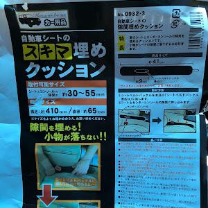 ハイエースワゴン TRH214W ワゴンGL 2009年式のカスタム事例画像 ひらやんさんの2018年08月13日18:12の投稿
