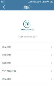 App Taiwan Boss View APK for Windows Phone