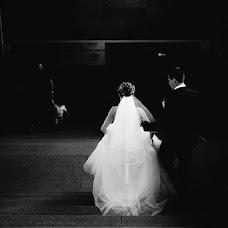 Wedding photographer Denis Konovalov (DeZZ1). Photo of 16.07.2018