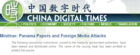 https://chinadigitaltimes.net/2016/04/minitrue-panama-papers-foreign-media-attacks/Minitrue: Panama Papers and Foreign Media Attacks - China Digital Times (CDT)