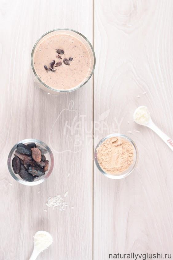 Рецепт смузи с порошком баобаба и какао | Блог Naturally в глуши