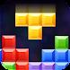 ブロックパズル古典ゲーム (Block Puzzle) - Androidアプリ