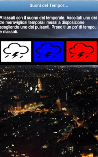 听起来风暴