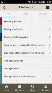 AD Services screenshot