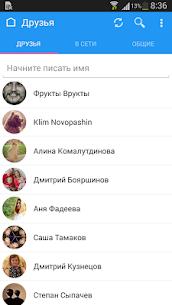 Kate Mobile Pro Mod Apk 60.1 (KatExtra + Unlocked) 3