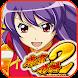 パチスロ 麻雀物語2 激闘!麻雀グランプリ オリンピア Android